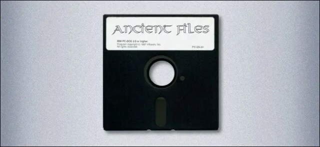 "A 5.25-inch floppy disk labeled ""Ancient Files."""