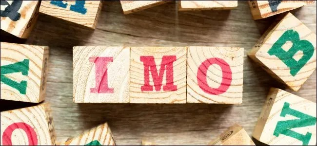 """IMO"" spelled out with wooden blocks."