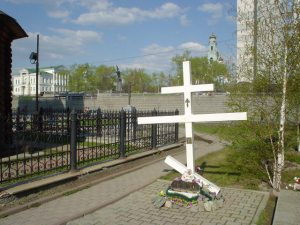 The iron cross marking the site of the Russian Royal family's murder