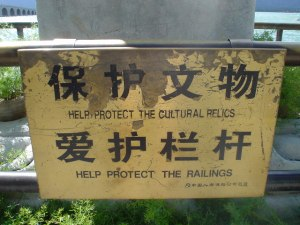Protect the railings!
