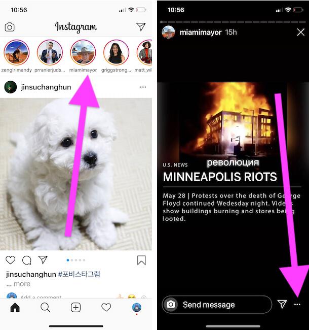Сообщить историю Instagram из приложения iPhone instagram