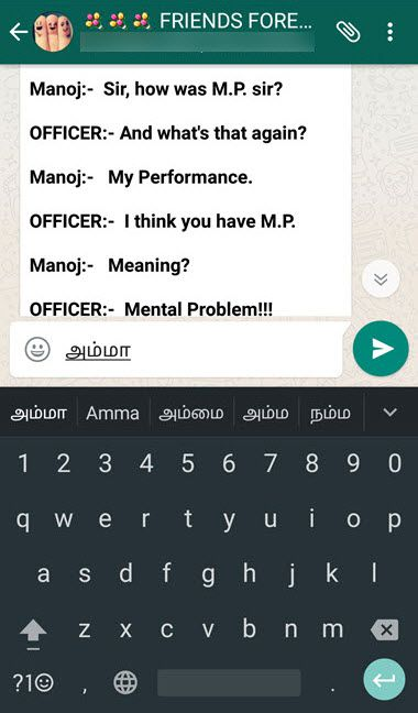 Tamil Google Indic Keyboard