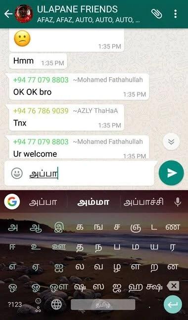 Tamil keyboard Android