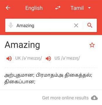 English To Tamil Dictionary App For Android