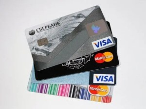 Credit Card Bill Payment Offers