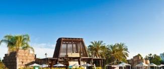 Ir al evento: PORT AVENTURA Hotel+Tickets