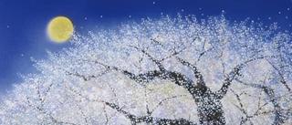 Ir al evento: Ⅲ BIENAL DE ART MAISON JAPÓN 2013