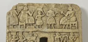 Ir al evento: ANTES DEL DILUVIO Mesopotamia 3500-2100 a.C.