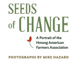 seeds of change name plate