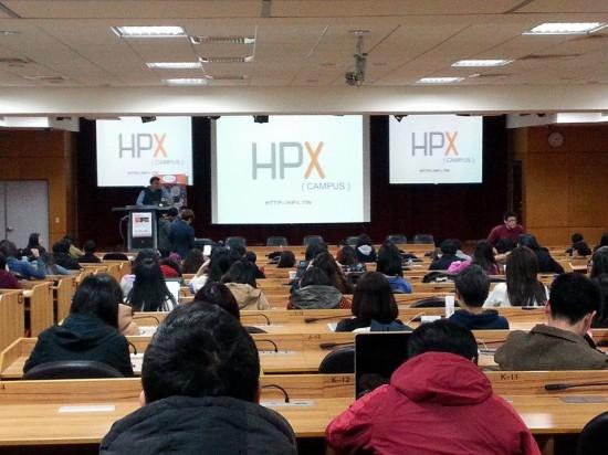 HPX Campus 2014 春季校園巡迴演講(第二場) @台科大
