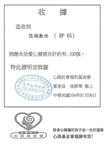 HPX 65