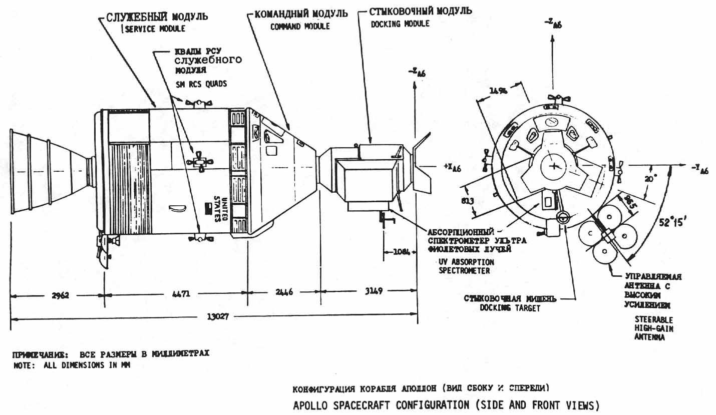 Gemini Spacecraft Pictures Drawings Plans