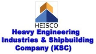 Dock Supervisor & Marine Supervisor in HEISCO, Kuwait – Job