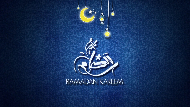 Ramadan_Kareem