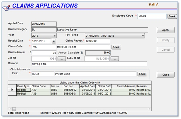 Claims Application Screenshot