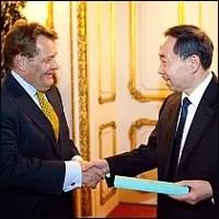 UK and China embark on education partnership
