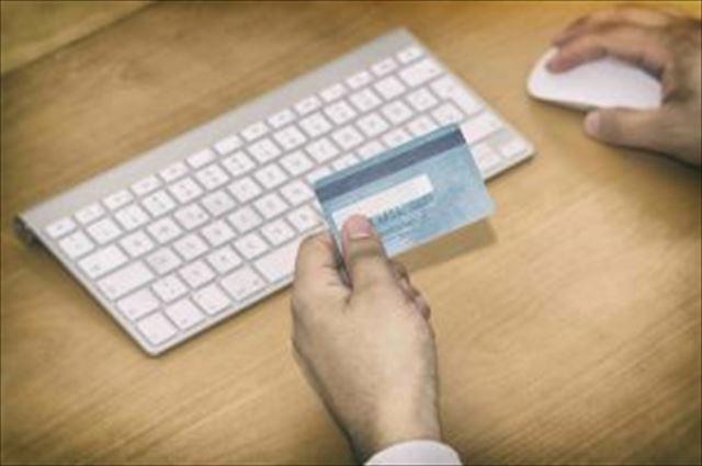 カード登録に手間がかかる事も