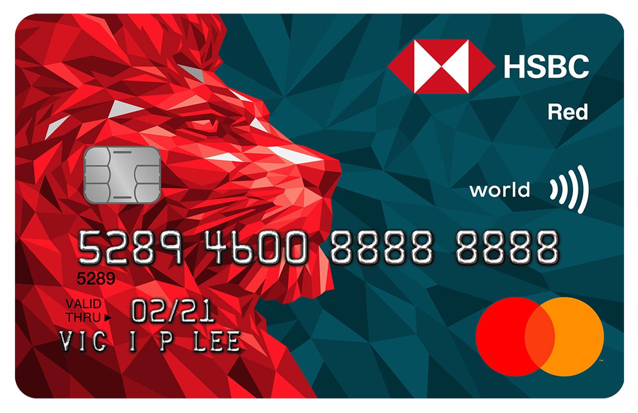 信用卡 | 查看更多滙豐信用卡迎新優惠 - 香港滙豐