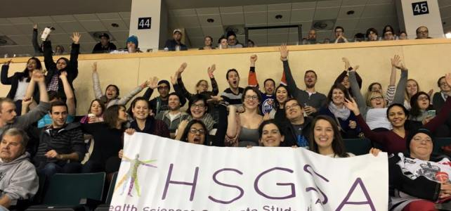 HSGSA Volunteer Program