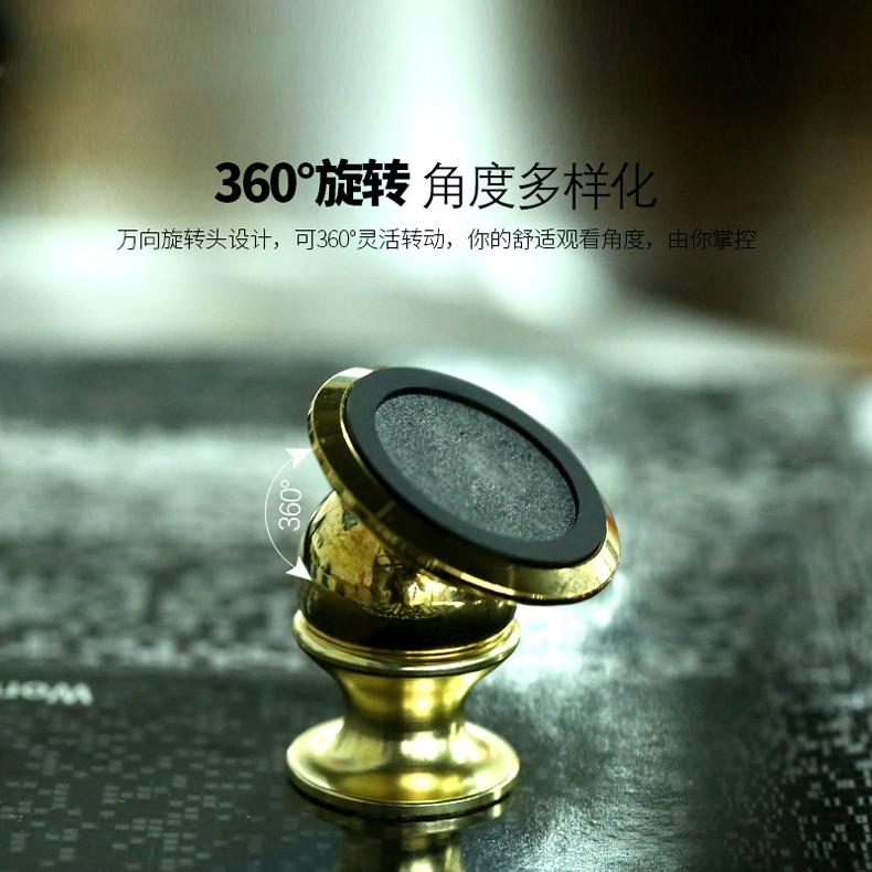 360 Degree Rotating Metal Holder for Mobile Phone