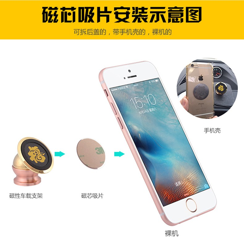 Mobile Phone Bracket Holder installation
