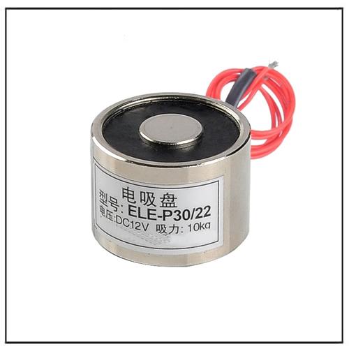 Rare Earth Ndfeb Electromagnet