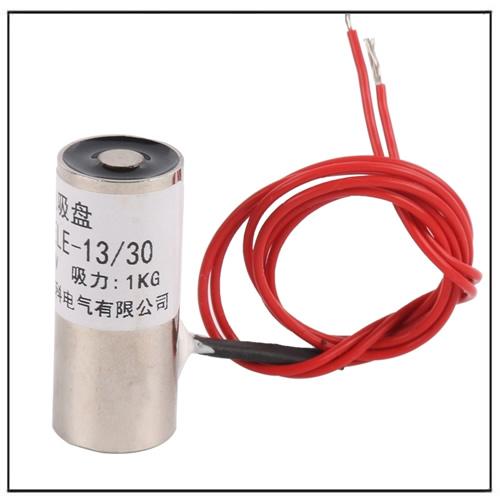 Round AC Electromagnet MK-P13-30