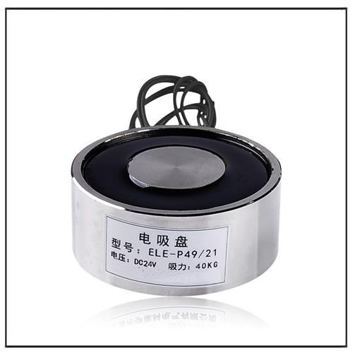 Round DC Electromagnets MK-P49-21