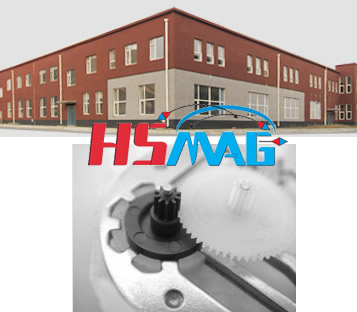 HSMAG Bonded Magnets Cooperative Factory