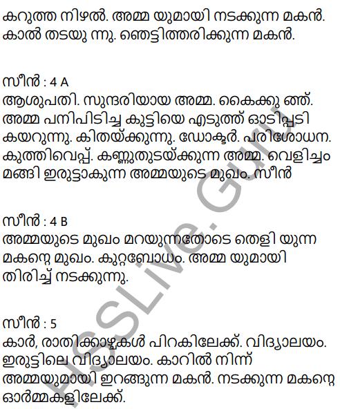 Adisthana Padavali Malayalam Standard 10 Solutions Unit 1 Chapter 3 Ammathottil 11
