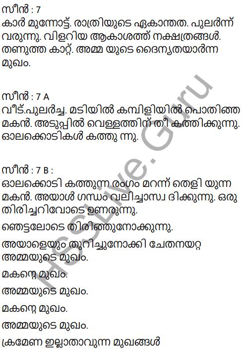 Adisthana Padavali Malayalam Standard 10 Solutions Unit 1 Chapter 3 Ammathottil 13