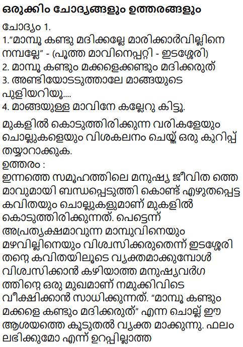 Adisthana Padavali Malayalam Standard 10 Solutions Unit 2 Chapter 1 Kochu Chakkarachi 11