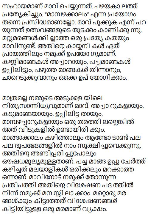 Adisthana Padavali Malayalam Standard 10 Solutions Unit 2 Chapter 1 Kochu Chakkarachi 2
