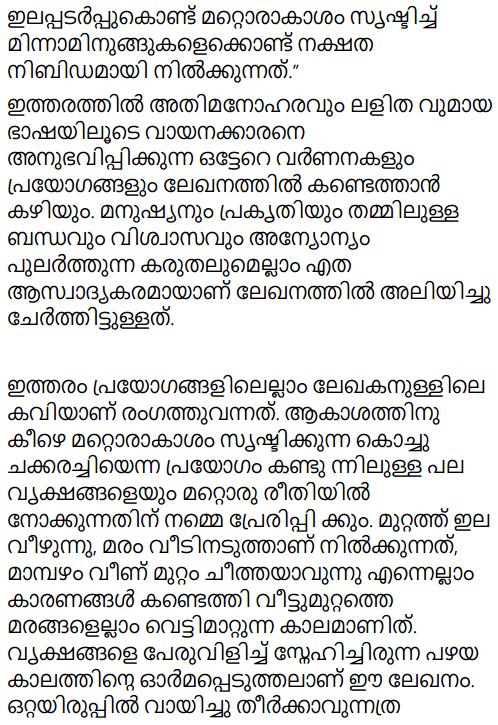 Adisthana Padavali Malayalam Standard 10 Solutions Unit 2 Chapter 1 Kochu Chakkarachi 22