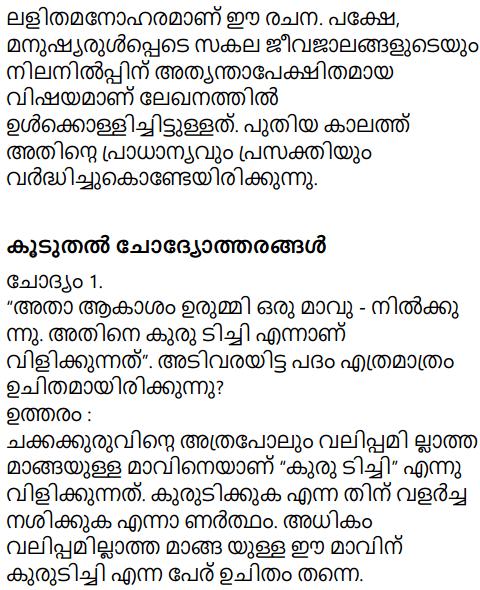 Adisthana Padavali Malayalam Standard 10 Solutions Unit 2 Chapter 1 Kochu Chakkarachi 23