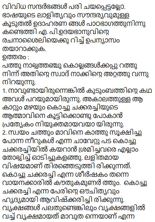 Adisthana Padavali Malayalam Standard 10 Solutions Unit 2 Chapter 1 Kochu Chakkarachi 9