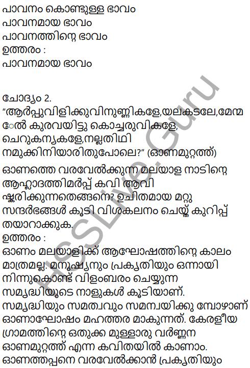 Adisthana Padavali Malayalam Standard 10 Solutions Unit 2 Chapter 2 Onamuttath 11