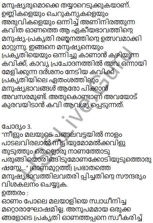 Adisthana Padavali Malayalam Standard 10 Solutions Unit 2 Chapter 2 Onamuttath 12