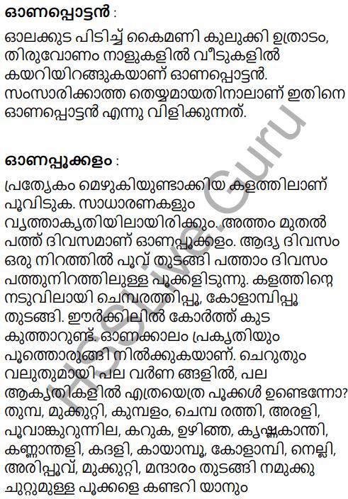 Adisthana Padavali Malayalam Standard 10 Solutions Unit 2 Chapter 2 Onamuttath 25