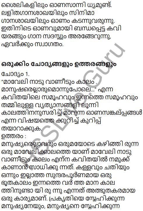 Adisthana Padavali Malayalam Standard 10 Solutions Unit 2 Chapter 2 Onamuttath 8