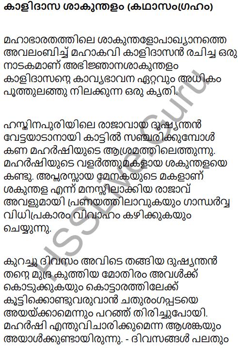 Kerala Padavali Malayalam Standard 10 Solutions Unit 1 Chapter 2 Rtuyeagam 23