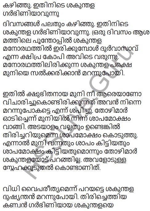 Kerala Padavali Malayalam Standard 10 Solutions Unit 1 Chapter 2 Rtuyeagam 24