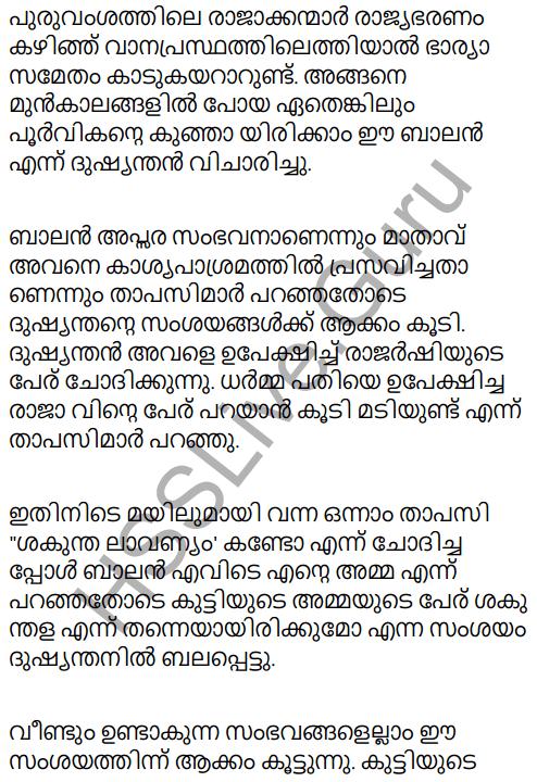 Kerala Padavali Malayalam Standard 10 Solutions Unit 1 Chapter 2 Rtuyeagam 29