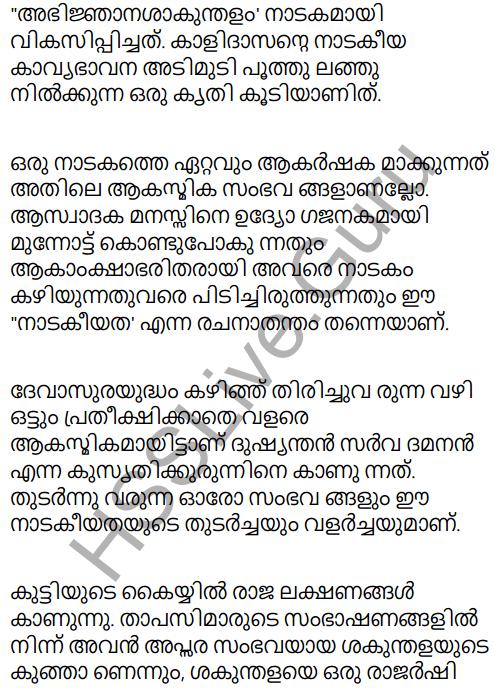 Kerala Padavali Malayalam Standard 10 Solutions Unit 1 Chapter 2 Rtuyeagam 5