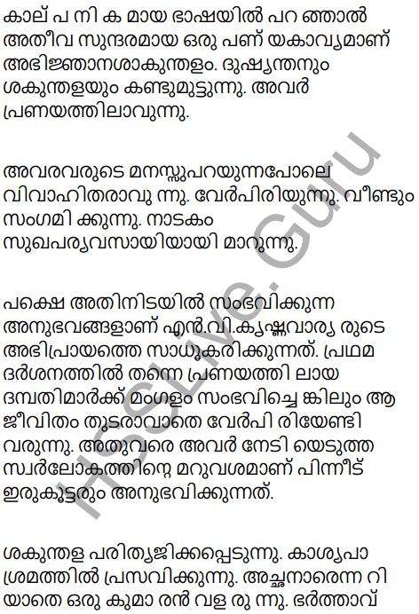 Kerala Padavali Malayalam Standard 10 Solutions Unit 1 Chapter 2 Rtuyeagam 8