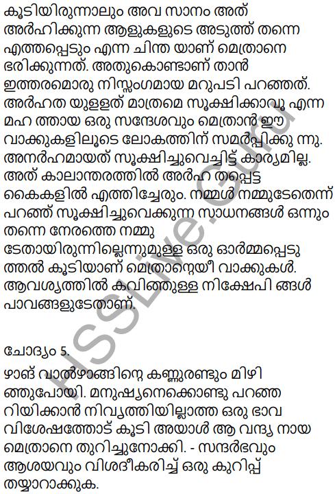 Kerala Padavali Malayalam Standard 10 Solutions Unit 1 Chapter 3 Pavangal 17