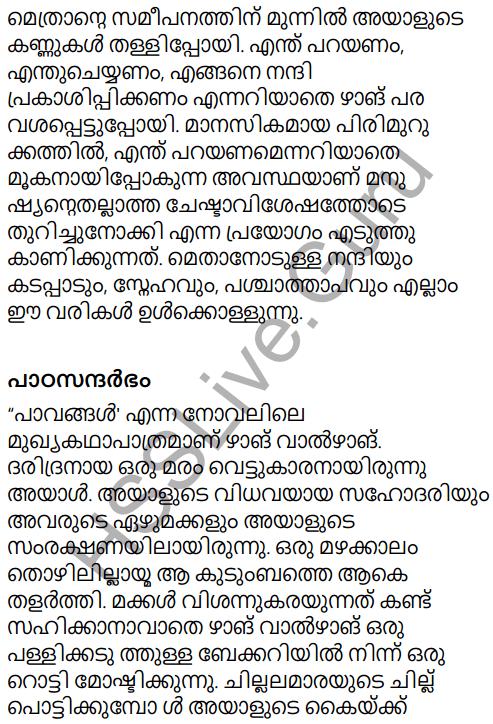 Kerala Padavali Malayalam Standard 10 Solutions Unit 1 Chapter 3 Pavangal 19
