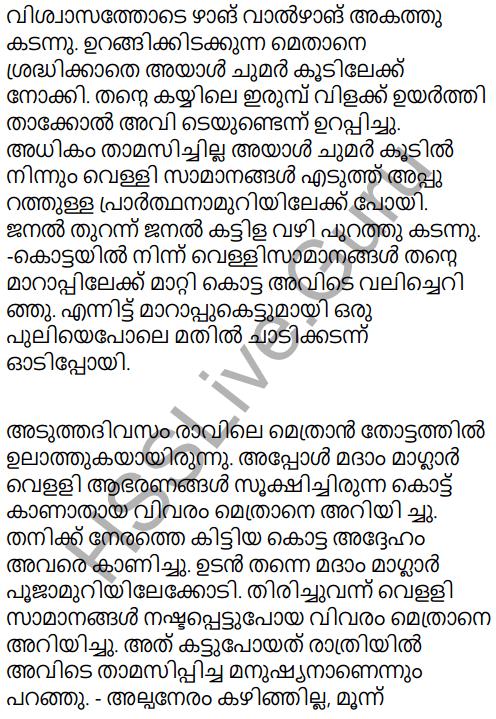 Kerala Padavali Malayalam Standard 10 Solutions Unit 1 Chapter 3 Pavangal 22