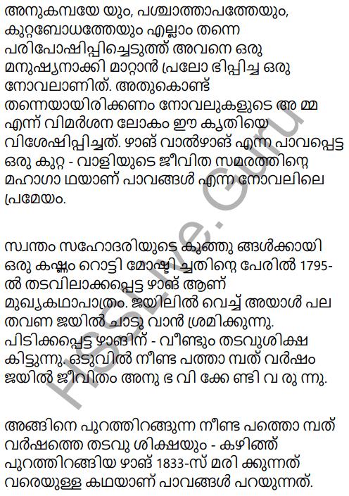 Kerala Padavali Malayalam Standard 10 Solutions Unit 1 Chapter 3 Pavangal 8