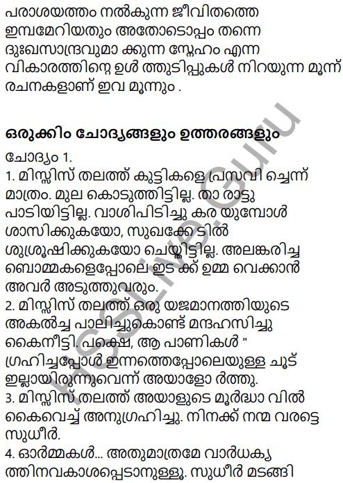 Kerala Padavali Malayalam Standard 10 Solutions Unit 2 Chapter 3 Katalttiratt 15